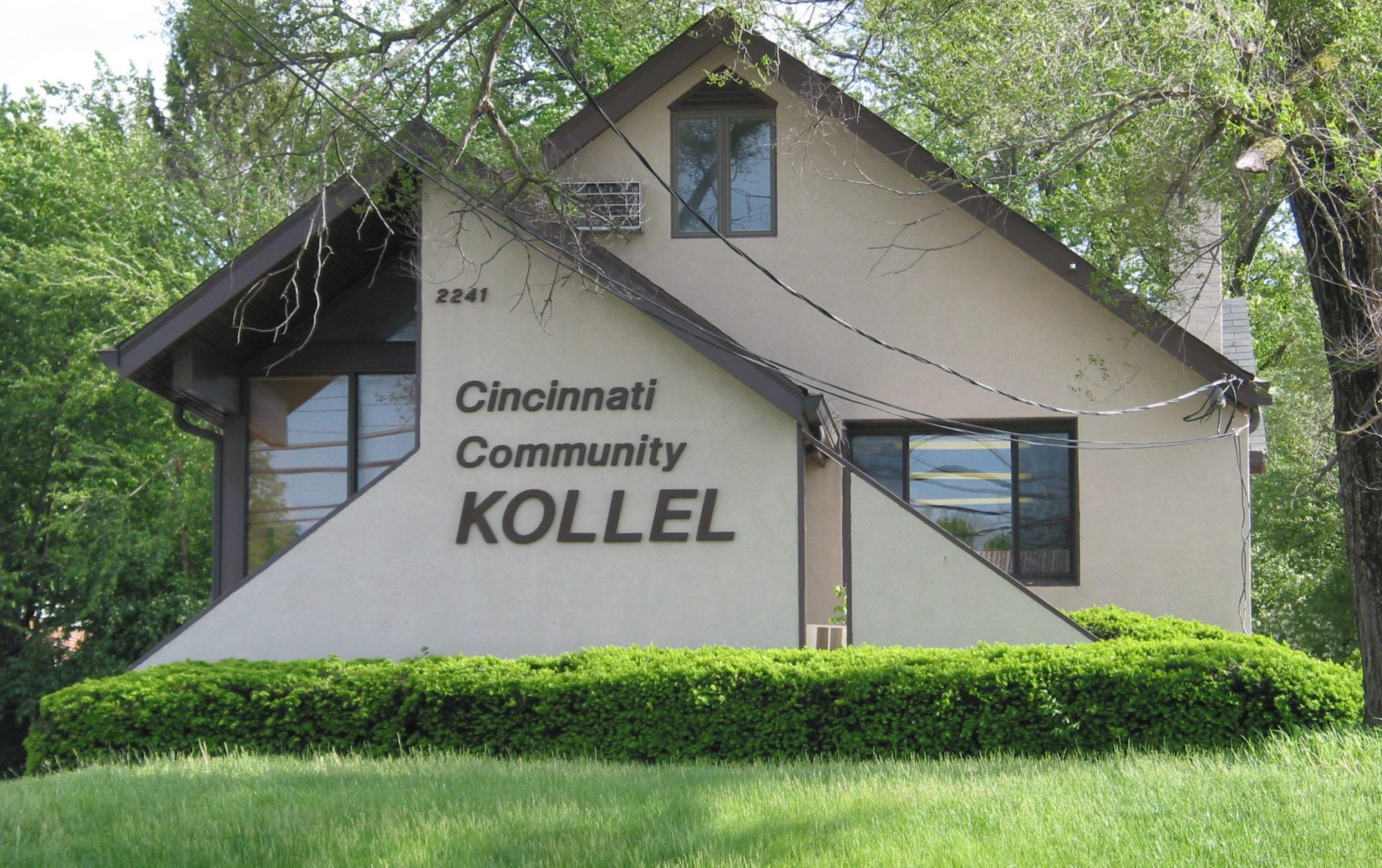 Cincinnati Community Kollel