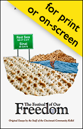 Click here for a PDF of our third Passover reader, in a wide-screen format