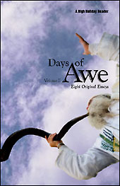 Click here to open a PDF of The Days of Awe, Vol. II