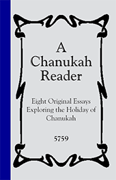 Click here to open a PDF of our Chanukah Reader