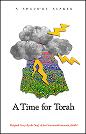 Click here to open a PDF of our first Shavu'os Reader